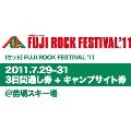 (セット) FUJI ROCK FESTIVAL '11 2011.7.29-31 3日間通し券 + キャンプサイト券 @苗場スキー場