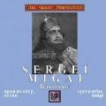 Sergei Migai - Opera Arias, Songs