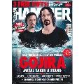METAL HAMMER 2016年7月号(No.284)