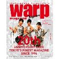 warp MAGAZINE JAPAN 2017年2月号