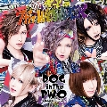 7th WONDER [CD+DVD]<初回盤A>