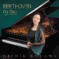 ベートーヴェン:エリーゼのために<完全生産限定盤> 7inch Single