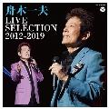LIVE SELECTION 2012~2019