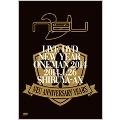 NEW YEAR ONEMAN 2014.1.26 SHIBUYA-AX LIVE DVD LIMITED EDITION<完全限定盤>