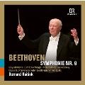 ベートーヴェン: 交響曲 第9番