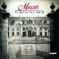 モーツァルト: ピアノ協奏曲選集