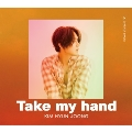 Take my hand (Type-A) [CD+DVD]