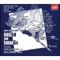 Glinka: Ruslan and Ludmilla (1978) / Yuri Simonov(cond), Bolshoi Theatre Orchestra & Chorus, Valery Jaroslavtsev(Bs), etc