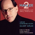 "Mahler: Symphony No.2 ""Resurrection"" (Arr. for Small Orchestra)<期間限定盤>"