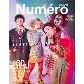 Numero TOKYO 2019年10月号増刊<SEKAI NO OWARI ・ End of the World表紙バージョン>