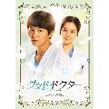 グッド・ドクター DVD-BOX1