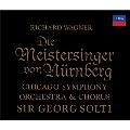 ワーグナー: 楽劇「ニュルンベルクのマイスタージンガー」全曲<タワーレコード限定>
