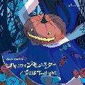 ハロウィンモンスター/刹那Twilight<通常盤>