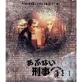 あぶない刑事 Blu-ray BOX VOL.1<通常版>
