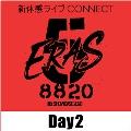 新体感ライブ CONNECT B'z SHOWCASE 2020 -5 ERAS 8820- Day1~5 【Day2】