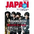 ROCKIN'ON JAPAN 2021年2月号