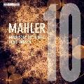マーラー: 交響曲第10番