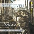 ベートーヴェン: ピアノ・ソナタ第30番 Op.109、第31番 Op.110、第32番 Op.111