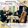 ベートーヴェン: ピアノ三重奏曲第2番、第5番「幽霊」