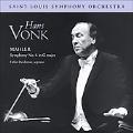 Mahler: Symphony No.4 / Hans Vonk(cond),  St. Louis SO, Esther Heideman(S)