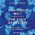 Scriabin: Symphony No.1, The Poem of Ecstasy