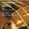 チャイコフスキー: ヴァイオリン協奏曲、ラロ: スペイン交響曲