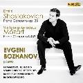 ショスタコーヴィチ、モーツァルト: ピアノ協奏曲