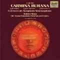 オルフ: 『カルミナ・ブラーナ』<限定盤>