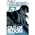 BLEACH -ブリーチ- 57