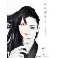 いぶくろ聖志 いとあやし(CD付) オリジナル箏曲集 [BOOK+CD]