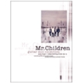 Mr.Children 「Mr.Childrenギター・ソロ曲集」 CDで覚える [BOOK+2CD]
