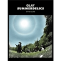 GLAY 「SUMMERDELICS」 バンド・スコア