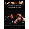 サイモン&ガーファンクル [ワイド版] ギター・スコア