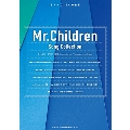 Mr.Children Song Collection バンド・スコア