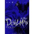 デビルマン-THE FIRST- 2