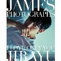 ジェームス・ジラユ1stフォト・ブック 「君だけI Love You」