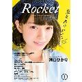 Rocket vol.7