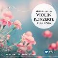 メンデルスゾーン: ヴァイオリン協奏曲集