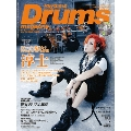 Rhythm & Drums magazine 2011年 10月号 [MAGAZINE+CD]