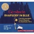 ガーシュウィン: ラプソディ・イン・ブルー<初回生産限定盤>