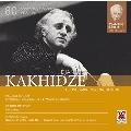 Djansug Kakhidze The Legacy Vol.4 - Berlioz, Debussy, Ravel