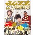 JAZZ JAPAN Vol.66