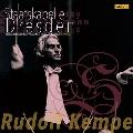 ドビュッシー、シューマン、リヒャルト・シュトラウス/ヴァイオリン両翼配置によるステレオ・ライブ集<完全限定生産盤>