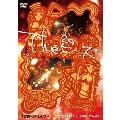 Theピーズ20周年ライブat SHIBUYA-AX