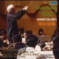ベートーヴェン:交響曲第9番 ニ短調Op.125「合唱」