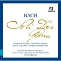 J.S.Bach: Soli Deo Gloria