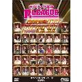 ボウリング革命 P★LEAGUE オフィシャルDVD VOL.12 ドラフト会議MAX II ~P★リーグ初!ファン投票でキャプ DVD