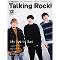 Talking Rock! 2017年12月号