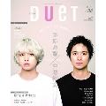 duet 2018年8月号