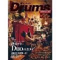 Rhythm & Drums magazine 2019年4月号